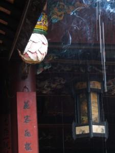 Konfuzianischer Tempel
